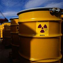 nuclear_industrie